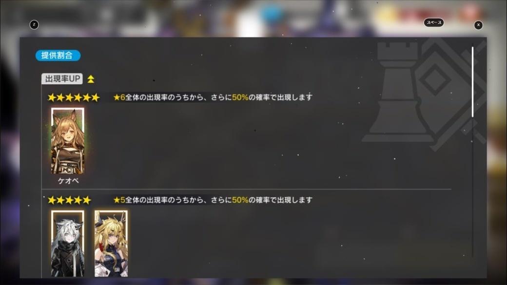 ナイツ 作戦 アーク 3 殲滅
